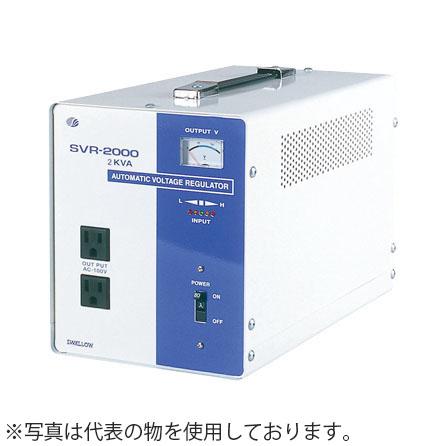 日動工業 交流安定化電源 SVR-2000 (AC80V~AC120V⇒AC100V) 容量2KVA