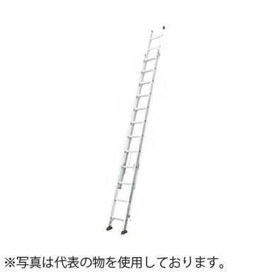 ピカ(Pica) アルミ製 2連はしご スーパーコスモス 2CSM-74 [大型・重量物]