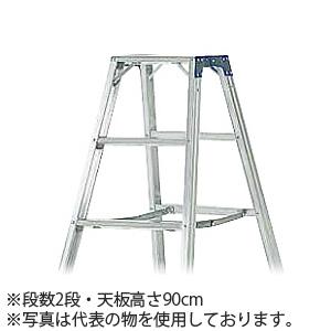 ピカ(Pica) アルミ合金製 専用脚立 BM-A90