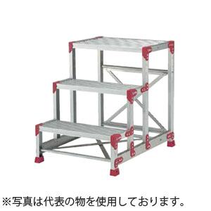 ピカ(Pica) アルミ作業台 階段両手すりセット ZG-3675 + ZG-TE4A11H [配送制限商品]