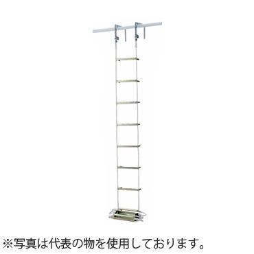 ピカ(Pica) 避難用 ロープはしご 全長:21m (φ12 ワイヤ入 クレモナ ロープ) EK-21 [受注生産品]