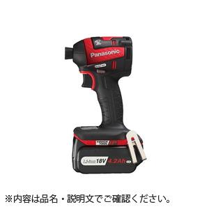 パナソニック 充電インパクトドライバー 18V/4.2Ah EZ75A7LS2G-R(赤) (電池2個・充電器・ケース付)