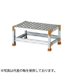 ピカ(Pica) アルミ作業台(踏面:縞板) FG-165DP [配送制限商品]