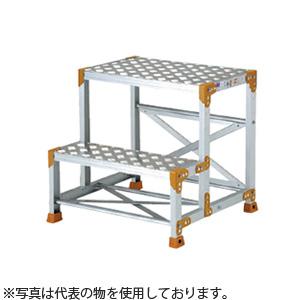 ピカ(Pica) アルミ作業台(踏面:縞板) FG-266DP [配送制限商品]