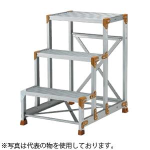 ピカ(Pica) アルミ作業台 FG-4612D [配送制限商品]