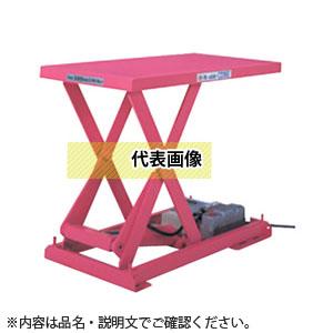 をくだ屋技研(O.P.K) リフトテーブル コティLT-E  LT-E75-0510 [配送制限商品]