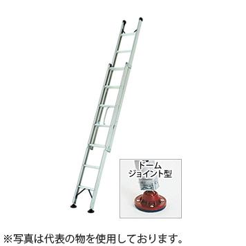 ピカ(Pica) アルミ製 プッシュアップ式 2連はしご 2SWA-D40C ドームジョイントタイプ [大型・重量物]