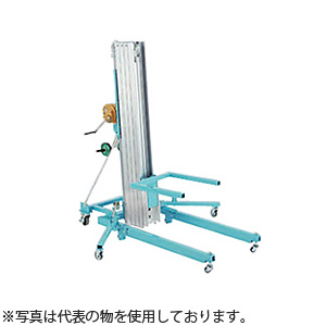 ピカ(Pica) アルミ製リフト 可搬式荷物用昇降台 HLA-78 スタビライザーベース [送料別途お見積り]