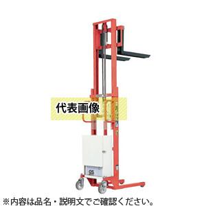 日本限定 をくだ屋技研(O.P.K) バッテリー式パワーリフター エコノミー PLW-D250-21S Wマストタイプ [配送制限商品][送料別途お見積り], FZONEスポーツ:245d0353 --- hafnerhickswedding.net