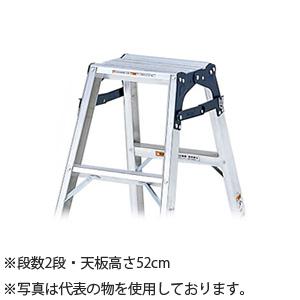 ピカ(Pica) アルミ製 はしご兼用脚立 PRO-60B [配送制限商品]