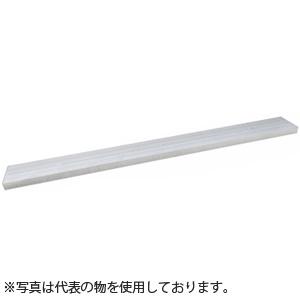 ピカ(Pica) アルミ製 両面使用型足場板 STED-403 [大型・重量物]