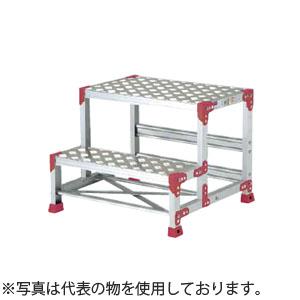 ピカ(Pica) アルミ作業台(踏面:縞板) ZG-255P [配送制限商品]