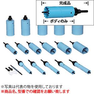 シブヤ(SHIBUYA) ダイヤモンドビット ドライビット・かん太君II ボディのみ 75mm ボディ全長:189.5mm
