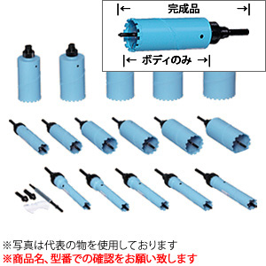 シブヤ(SHIBUYA) ダイヤモンドビット ドライビット・かん太君II 完成品 120mm 13mmシャンク 有効長:160mm