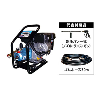 精和産業(セイワ) ガソリンエンジン高圧洗浄機(開放型) JC-1513GHnew 標準セット 洗浄ガン・ゴムホース30m付属 [配送制限商品]