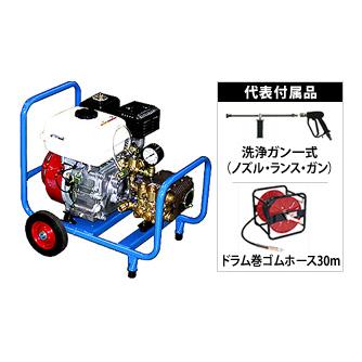 精和産業(セイワ) ガソリンエンジン高圧洗浄機(開放型) JC-1013GO 標準セット 洗浄ガン・ドラム巻ゴムホース30m付属 [配送制限商品]