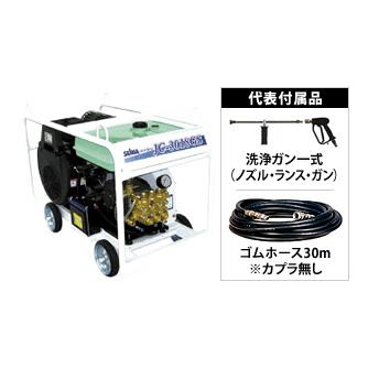 精和産業(セイワ) ガソリンエンジン高圧洗浄機(開放型) JC-3018GS 標準セット 洗浄ガン・ゴムホース30m付属 [受注生産品] [個人宅配送不可]