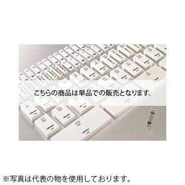 ミツトヨ(Mitutoyo) BM3 40-2(613674-04) 単体レクタンギュラゲージブロック セラミックス製 JIS 2級 呼び寸法:40mm