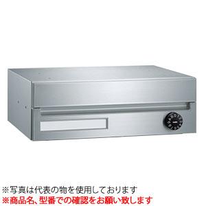 ナスタ(NASTA) 郵便ポスト(防滴型) 静音大型ダイヤル錠 『入数:1』 MB326S-L