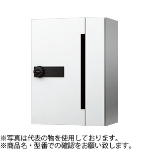 ナスタ(NASTA) 郵便ポスト 可変ダイヤル錠 ホワイト MB507S-LK-W (受注生産品に付、納期約3週間)