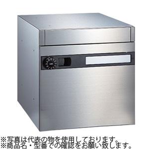ナスタ(NASTA) 郵便ポスト 静音ラッチ錠 『入数:1』 MB602S-R (受注生産品に付、納期約3週間)
