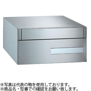 ナスタ(NASTA) 郵便ポスト 可変ダイヤル錠 『入数:1』 MB611S-LK (受注生産品に付、納期約3週間)
