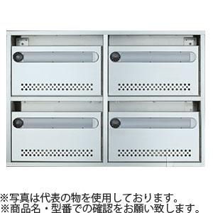 ナスタ(NASTA) 郵便ポスト(AMN型) 6戸用 静音ラッチ錠 MB6AMN-R (受注生産品に付、納期約3週間)