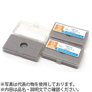 MURAKAMI OIML型標準分銅 M1級 村上衡器製作所 書類� JCSS質量校正ランク5 半額 樹脂ケース入 100mg�品 板状 お得クーポン発行中