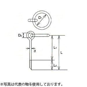 ホットセール 水本機械 ステンレス 係船環 MIS型 品番:MIS-32 1個価格 (SUS304), 照明器具インテリア照明の正電社 90dc5d2c