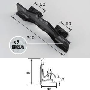白幡 雪止め ニューフジ平葺DX雪止 Y-1 材質:亜鉛 (40個入)