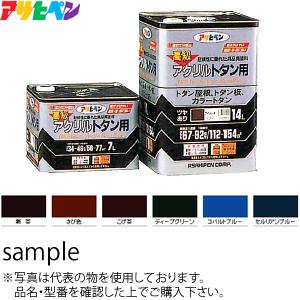 アサヒペン 油性高級アクリルトタン用塗料 ディープグリーン 14L :AP4510