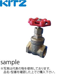 キッツ(KITZ) スリースバルブ FH3 :YS3019
