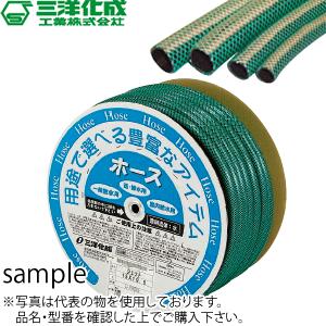 三洋化成 農業・園芸用ホース ドラム巻 SKジェット 18mm×23mm 50m :NG0031