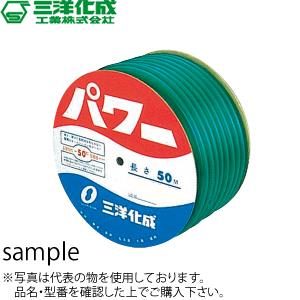 三洋化成 園芸用 パワーホース ドラム巻 25mm×31mm 30m グリーン :NG0550
