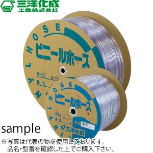 三洋化成 透明ホース ドラム巻 25mm×30mm 45m :NG1552