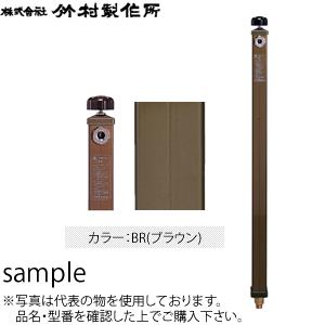 竹村製作所 不凍水栓柱 D-A 13mm×1.2m ブラウン :NI1552