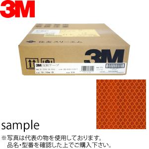 オープニング 大放出セール スリーエム(3M) 反射テープロールプリズム SL-8774-50 オレンジ 50mm×45m :SX1649:セミプロDIY店ファースト-DIY・工具