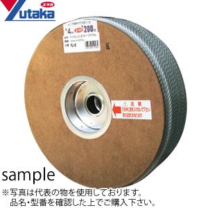 ユタカメイク ナイロン三打ドラム巻ロープ RJ-10 φ6mm×200m :YM0290
