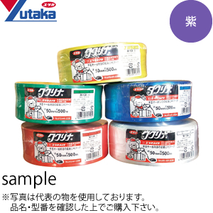 ユタカメイク PEカラー平テープ M-138 紫 50mm×500m×30巻 :YM0391