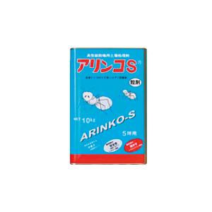 泉商事 アリンコS 粒剤 10kg :Z00030[送料別途お見積り]