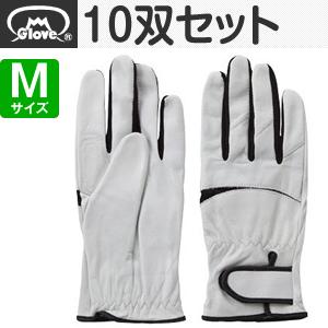 富士グローブ 牛吟皮スーパーフィット手袋 ブレイクフィット BF-102 Mサイズ[3643] 10双セット :FG9004