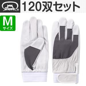 富士グローブ 皮手袋 アスリート F-505 豚皮クレスト グレー Mサイズ[5875] 1箱120双セット :FG7501