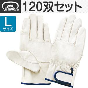 富士グローブ 皮手袋 豚皮レインジャー型 アテ付 EX-233 Lサイズ[5913] 1箱120双セット :FG0027