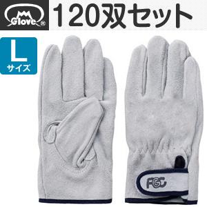 富士グローブ 皮手袋 牛床皮 マジック付 EX-330 Lサイズ[5918] 1箱120双セット :FG0025