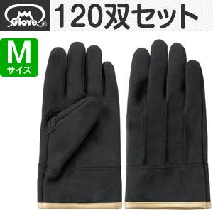 富士グローブ 極厚人工皮皮手袋 メダリスト MD-6 Mサイズ[7721] 1箱120双セット :FG2105