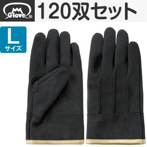 富士グローブ 極厚人工皮皮手袋 メダリスト MD-6 Lサイズ[7722] 1箱120双セット :FG2204