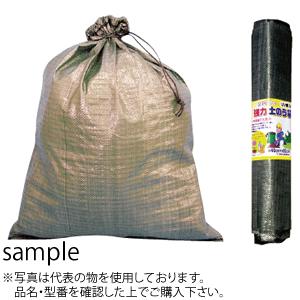 2年耐候土のう袋×480mm [400枚入り] ダークグリーン :ML5983