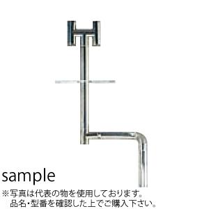 ステンレス排気筒 115mmセット :SA0005[送料別途お見積り]