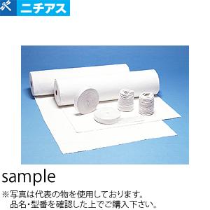 ニチアス インサルテックステープ 75mm×30m :T20586