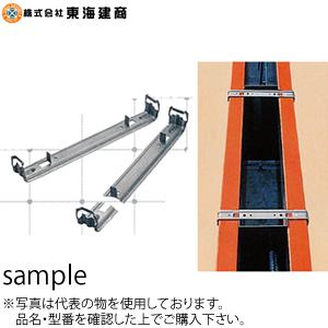 東海建商 折れセパ BOS50-160 160mm 200個入り :TK8946